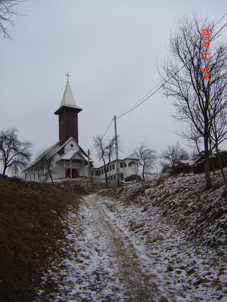 This is the new Monastery not finished. situated on the Hills of Mintiul Gherlii Village.